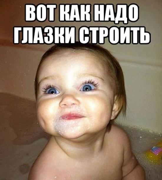 ... Прикольные картинки на fun.tochka.net от 13: fun.tochka.net/pictures/57524-lupate-divo-prikolnoe-foto-s-malyshkoy