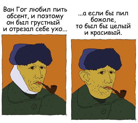 Познакомиться с девушкой харьковская обл