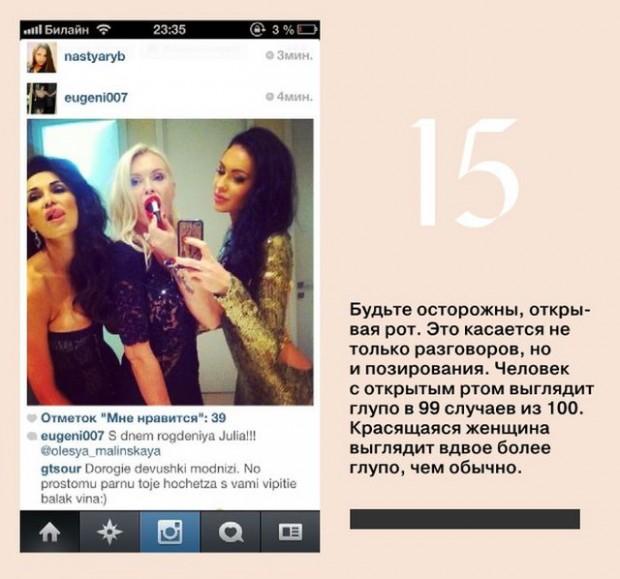 Dmitry Olenin Дмитрий Оленин olenin  Instagram photos
