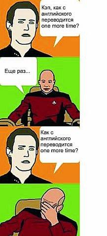 Мемы про кэпа