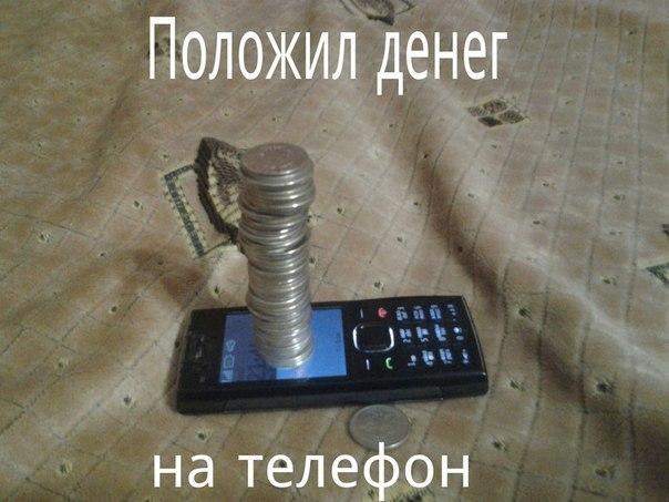 приколы на телефон видео:
