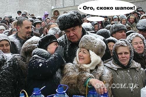 ГПУ будет настаивать на разблокировании данных о международном розыске Януковича - Цензор.НЕТ 267