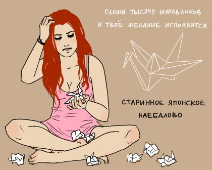 открытки с надписями: