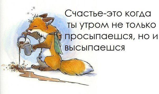 Союз Магов России, маги шарлатаны, список