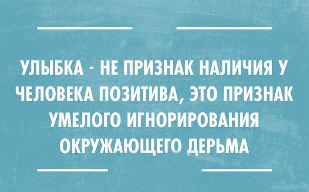 картинки приколы с текстом: