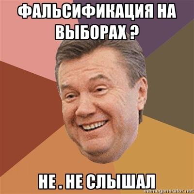 Власть плюет на избирателей - главой избиркома в Черкассах назначен беспринципный манипулятор, - депутат - Цензор.НЕТ 8772