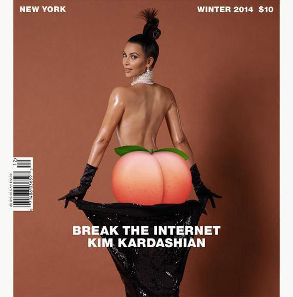 Горячие фотожабы пятой точки Ким Крадашьян