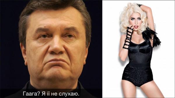 В Украину по делу Януковича летят представители Гаагского трибунала за доказательствами его преступлений - Цензор.НЕТ 490