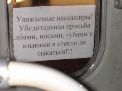 Самые смешные объявления Прикольные ...: fun.tochka.net/pictures/13290-samye-smeshnye-obyavleniya