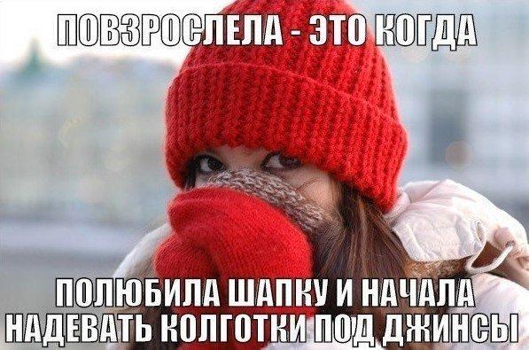 Мем про умных девушек
