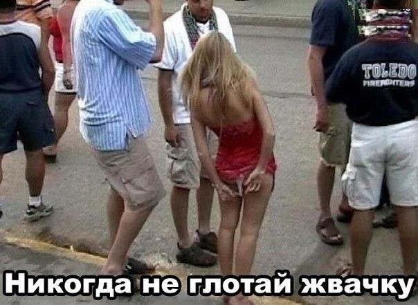 приколы видео про девушек пьяных пьяных 18