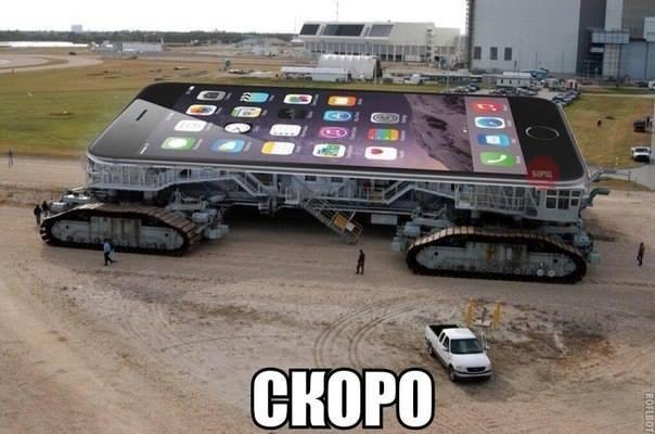 Совсем скоро! Встречайте! Iphone 7