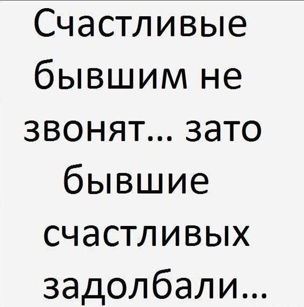 прикольные картинки с текстом: