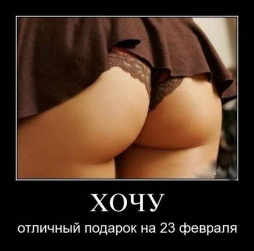 прикольные картинки мужиков: