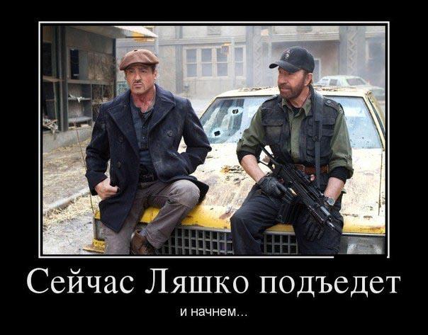видео приколы про украину