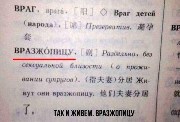 ... учебники для изучения русского языка: fun.tochka.net/tags/inostrantsy