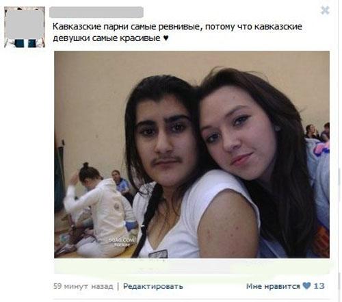 кавказские девушки проститутки