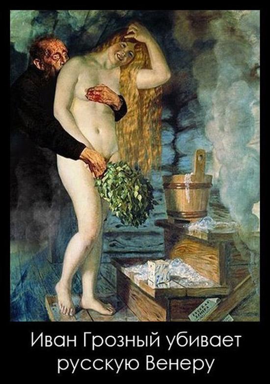 Русская эротика 1925 года 8 фотография