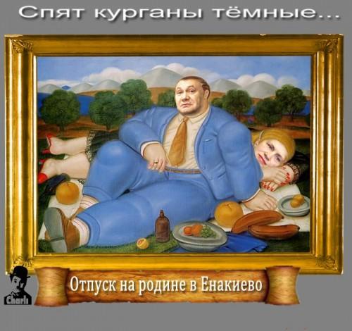 Центр Киева замер из-за кортежа Януковича - президент вернулся из Крыма - Цензор.НЕТ 6463