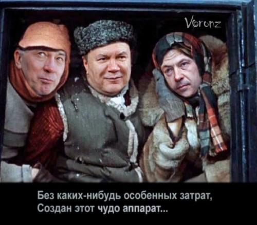 ГПУ 28 июля проинформирует о передаче в суд дел в отношении бывшего руководства страны, - Порошенко - Цензор.НЕТ 6380