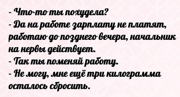 Дети это счастье цитаты  ulybajsyaru