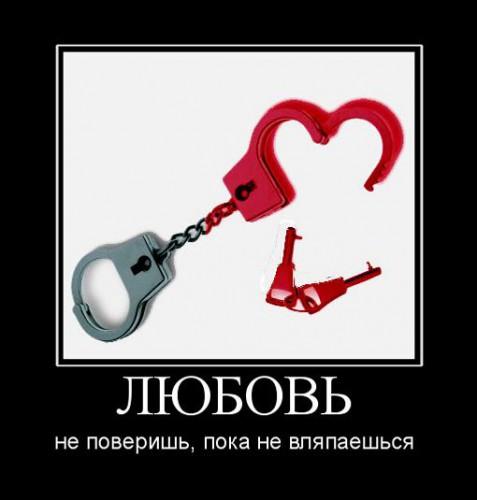 прикольные картинки про любовь: