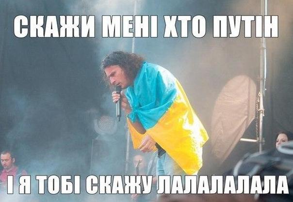 Выпуск новостей украины тсн
