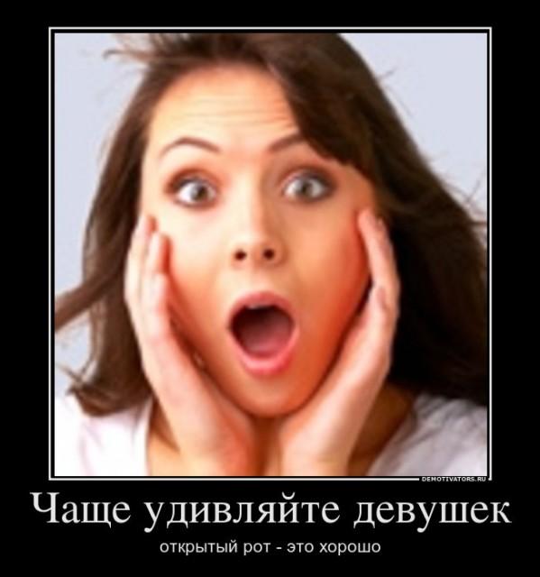 Смешные фото женщин (5 фото)