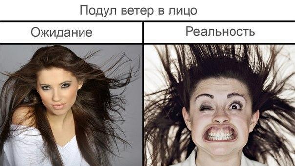 приколы картинки про девушек: