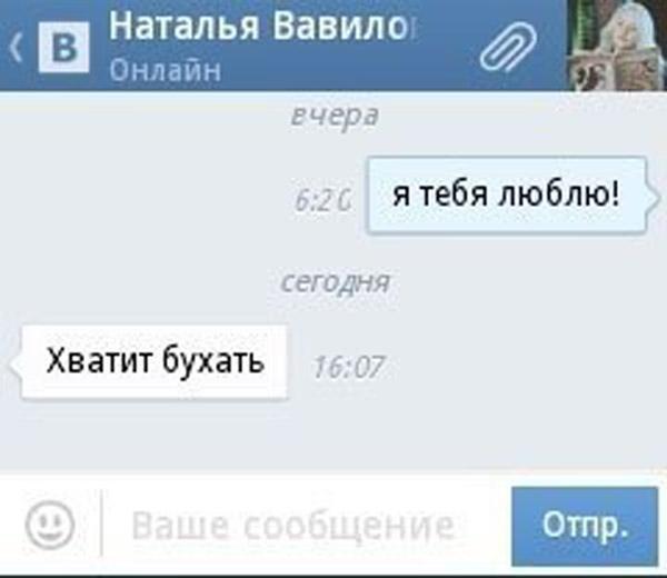 sms приколы я тебя люблю: