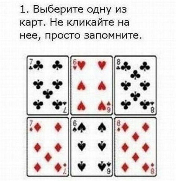 приколы карти: