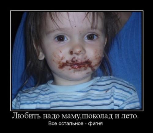 картинки дети смешные: