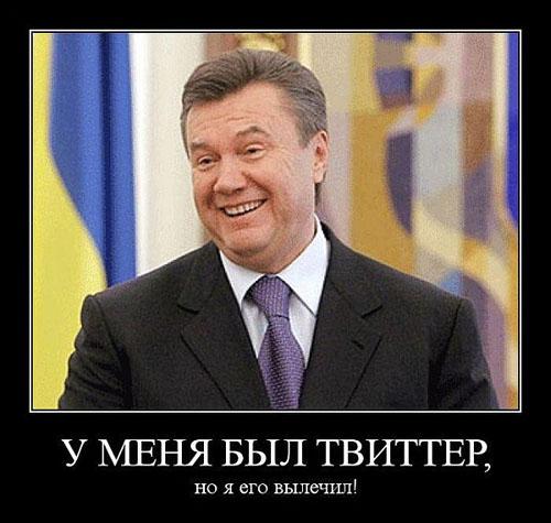 Янукович рассказал, когда вернется в Украину - Цензор.НЕТ 3006