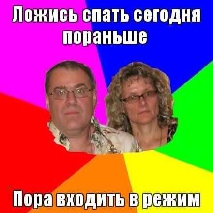 Смешные картинки про школу Прикольные ...: fun.tochka.net/pictures/41388-smeshnye-kartinki-pro-shkolu