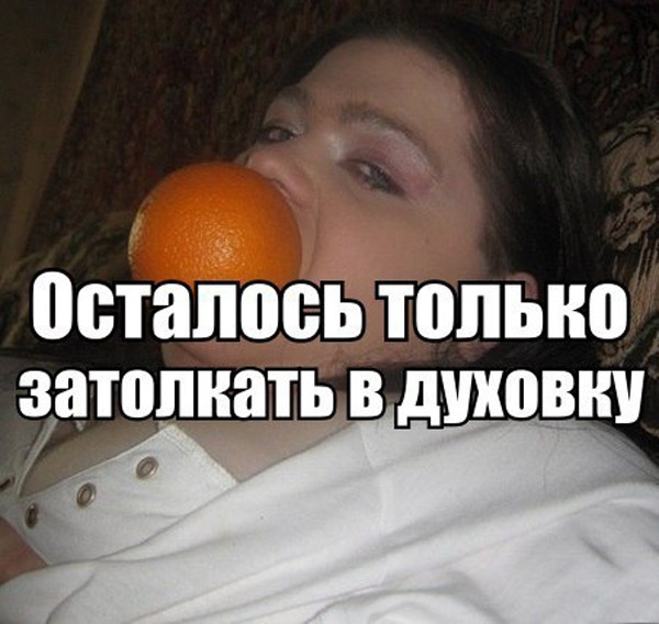 Подборка смешных фото