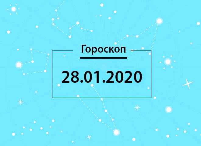 Гороскоп на січень 2020