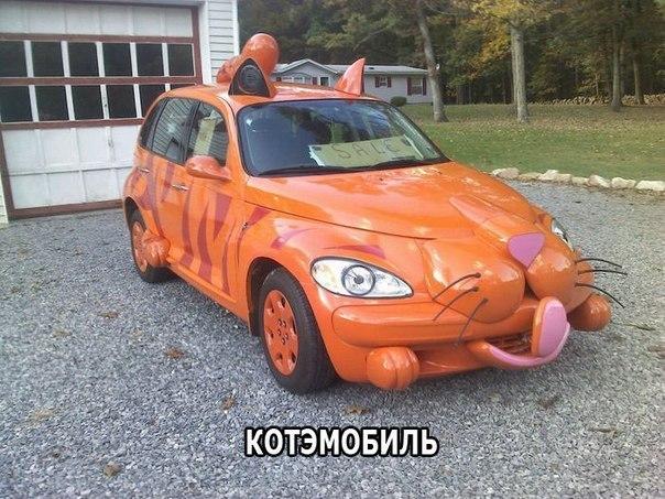 Няшный автомобильчик