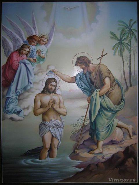 Открытка с Крещением Господним 2015
