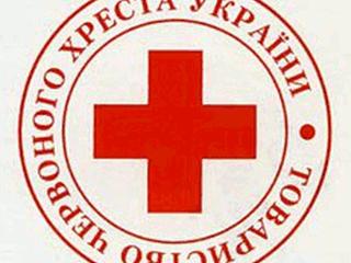 День основания Общества Красного Креста на Украине