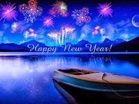 Романтического Нового года