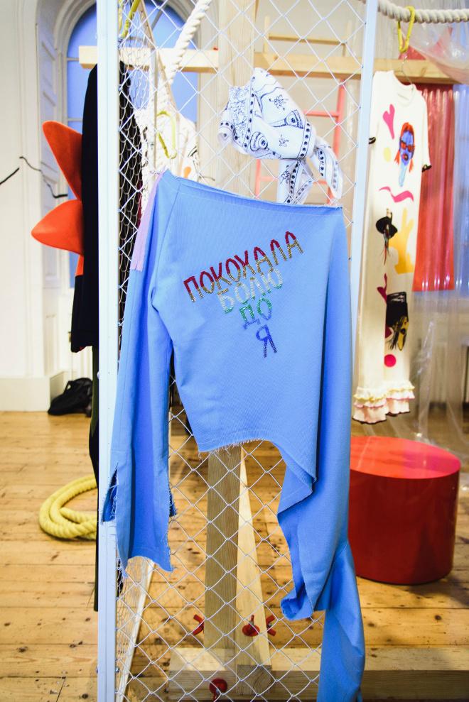Виставка International Fashion Showcase