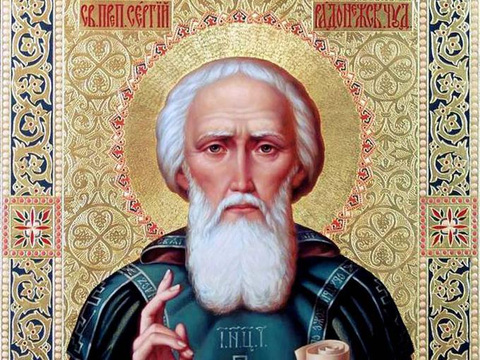 Преставление преподобного Сергия игумена Радонежского