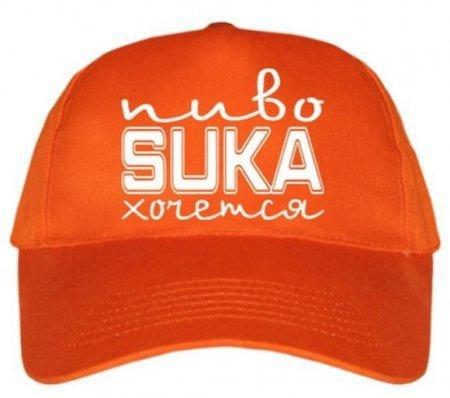 Супер кепки 2