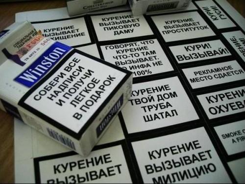 Курение вызывает разное.