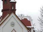Трускавец (Львовская область)