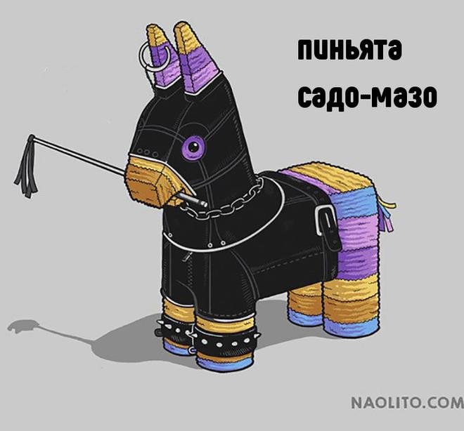 Смешные комиксы картинки от Naolito