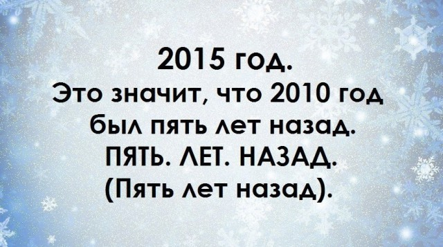 Новогодние афоризмы в картинках