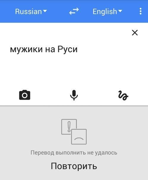 Не перевелись ещё мужики на Руси!