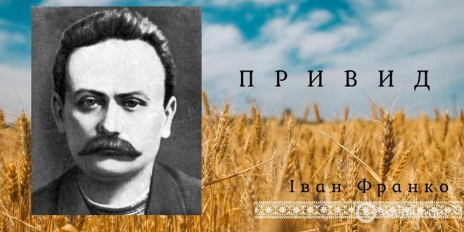 Слова, которые появились благодаря украинским писателям и поэтам