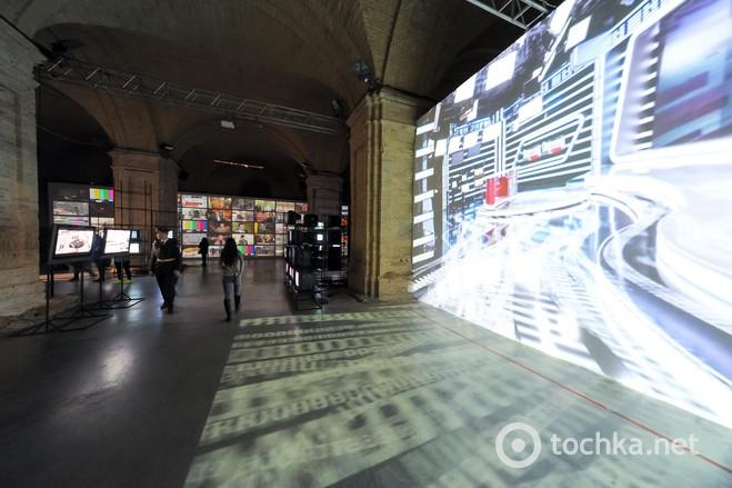 Музей новин. Відкриття 1